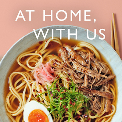 at home with us image