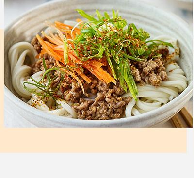 Miso Pork Udon
